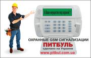 Качественный монтаж: сигнализации,  видеонаблюдение,  охрана периметра в