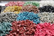 Предлагаем вторичную гранулу для пленок,  канистр,  труб (HDPE)