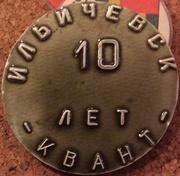 Куплю настольные медали,  нагрудные знаки по Одессе и области