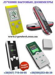 Измерить радиацию,  приборы для определения радиации.