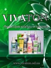 Натуральная косметика на травах без химии Виватон