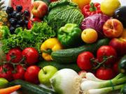 Купим овощи,  предложить все.