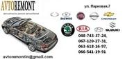 Обслуживание и ремонт автомобиля СТО,  авторемонт