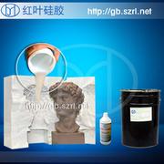 Формовочная резина, формовочный силикон