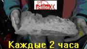 Пеллетные горелки Pellas