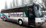 Пассажирские перевозки и заказ автобусов по Украине и странам Европы