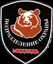 Охрана в Одессе
