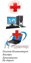 Установка Windows,  Обслуживание ПК и Ноутбуков,  Удаление вирусов 23423