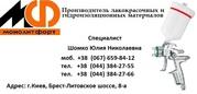ХС-04 грунтовка * +  грунт ХС_04: цена _