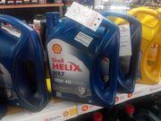 Розница! Моторные масла Shell Helix по хорошим ценам!