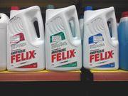 Розница! Антифризы Felix по хорошей цене!