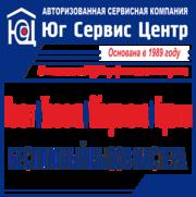 Ремонт холодильников и морозильников в Одессе и области