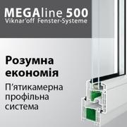 Супертеплые окна для квартир с двухкамерный стеклопакетом 42 мм