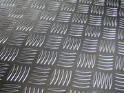 Продам алюминиевый рифленый лист