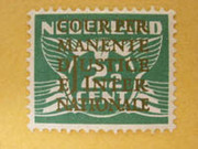 Rare postage stamp year issue - Netherlands.