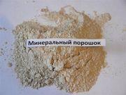 Минеральный порошок МП-1,  МП-2,  молотый гранулированный доменный шлак