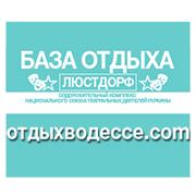 Майские праздники в Одессе