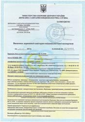 Заключение СЭС,  Гигиенические сертификаты МОЗ Украины