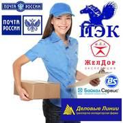 Экспресс-доставка грузов,  тoварoв из Украины по СНГ.