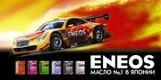 Автомобильные японские масла ,  спец.жидкости  Eneos и Mitasu