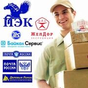 Доставка товаров, грузов, посылoк из Украины в Россию и СНГ. Низкие цены