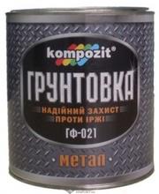 Грунт ГФ-021 белый 0, 9кг Kompozit