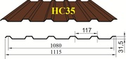 Профнастил кровельно-стеновой НС35