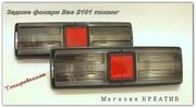Задние фонари ваз 2101 Трансформер или стёкла