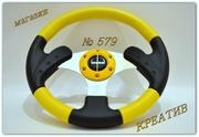 Руль спортивный 579 желтый и синий
