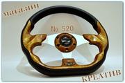 Руль спортивный 520 Формула-1