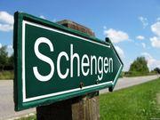 Виза ШЕНГЕН. Быстрая визовая помощь для клиента.