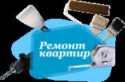 Ремонт под ключ Одесса. Все виды работ для вашего дома.