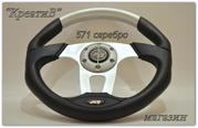 Руль спортивный 572
