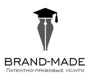 Регистрация торговых марок в Одессе