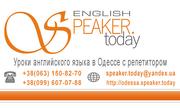 Репетитор по английскому языку в Одессе.