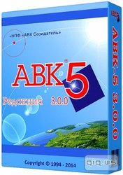 Сметные программы Украины 2015 года  Авк5  3.1.0 –3.0.9 –3.0.8 – 3.0.7