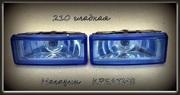 Фары дополнительные 210 синие