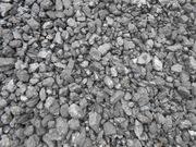 Продажа каменного угля газовых марок по Украине. Вагонные поставки.
