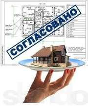 Услуги по узакониванию недвижимости. Юридическое сопровождение