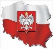 Иммиграция в Польшу и ВНЖ