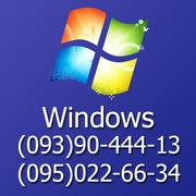 Установка Windows (виндовс) в Одессе