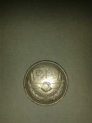 1 рубль СССР дружба навеки 1981