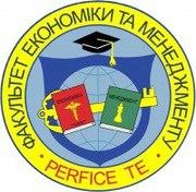 МГУ Лучший ВУЗ в Украине по специальности Экономика и Менеджмент