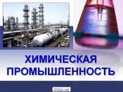 Фенилацетон, Фенилнитропропен, Нитроэтан, гелиотропин, Фосфор Красный
