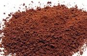 Кофе Nescafe гранулированный растворимый оптом (агломерат)