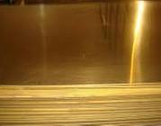 лист латунный 3пс ГОСТ 16523