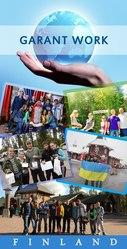Сезонный сбор ягод. Лето 2016. Финляндия