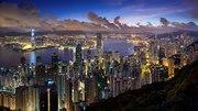 Горячий тур в Гонконг от турфирмы Mamma Mia!