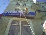 Услуги альпинистов.Высотные  фасадные работы в Одессе.