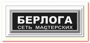 Открытие дверей Одесса